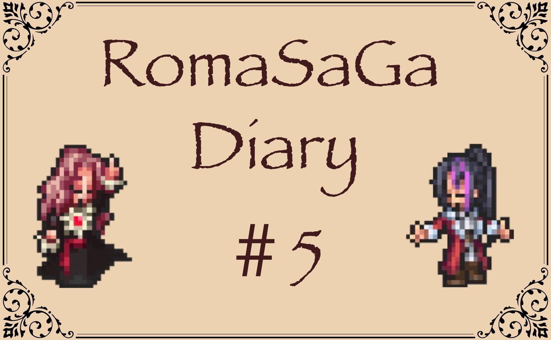 ロマサガDiary#5