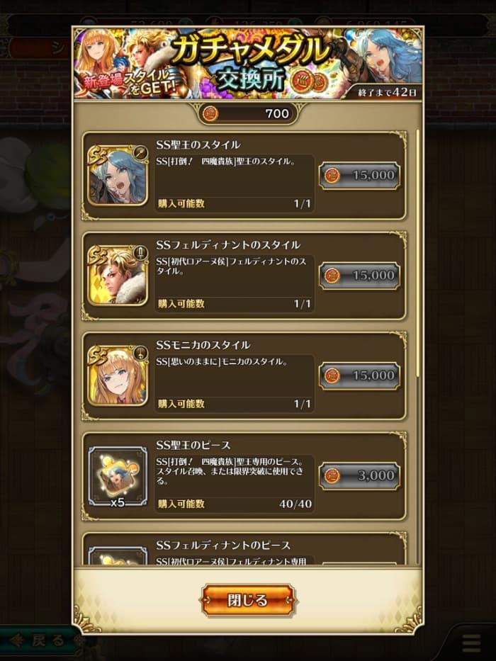 【700】