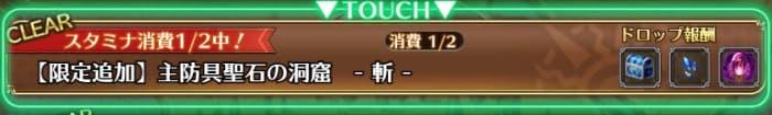 【クエスト】