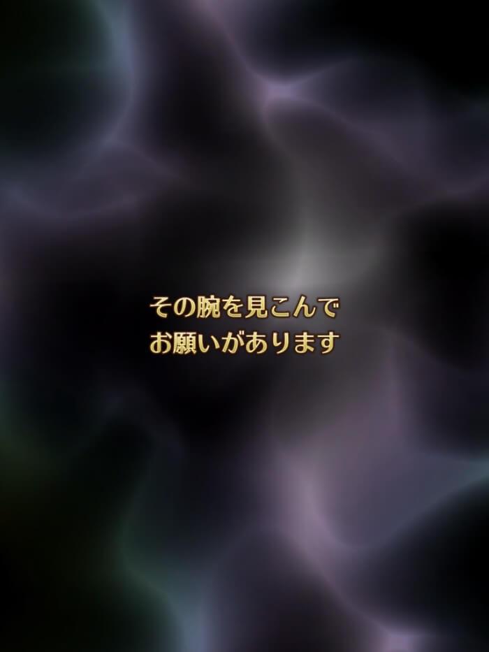 【ウンディーネ】