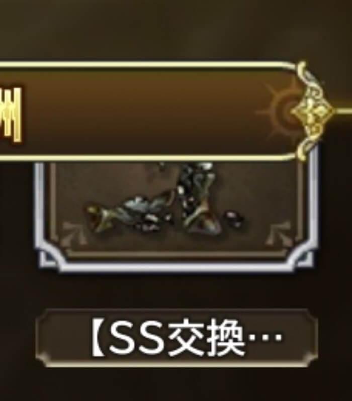【リザルト】