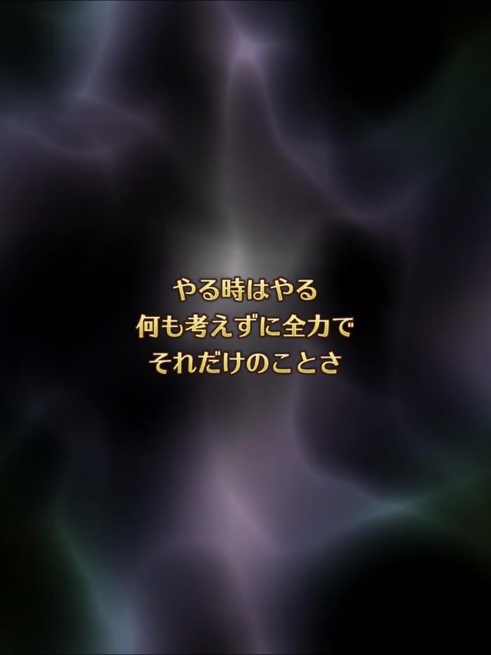 【フェル】
