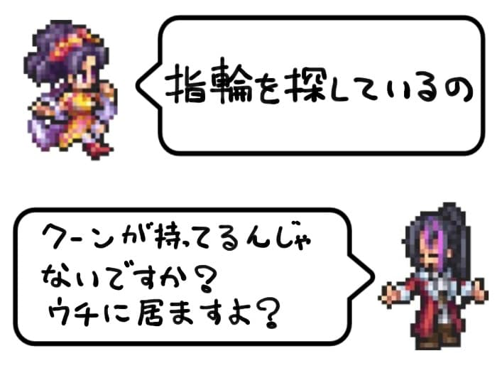 【ドット絵コント】