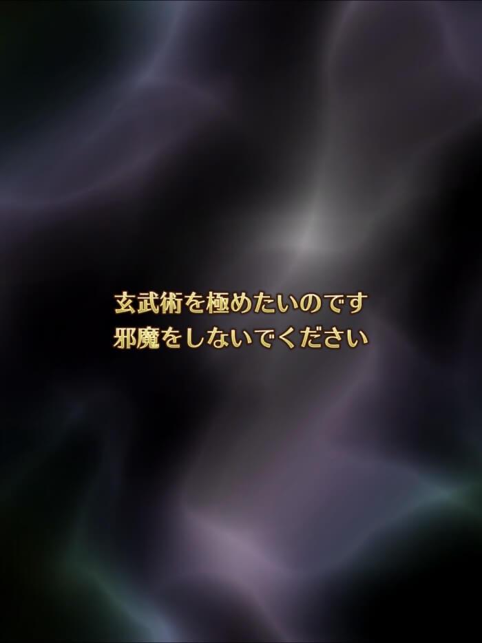 【ヴァッサール】