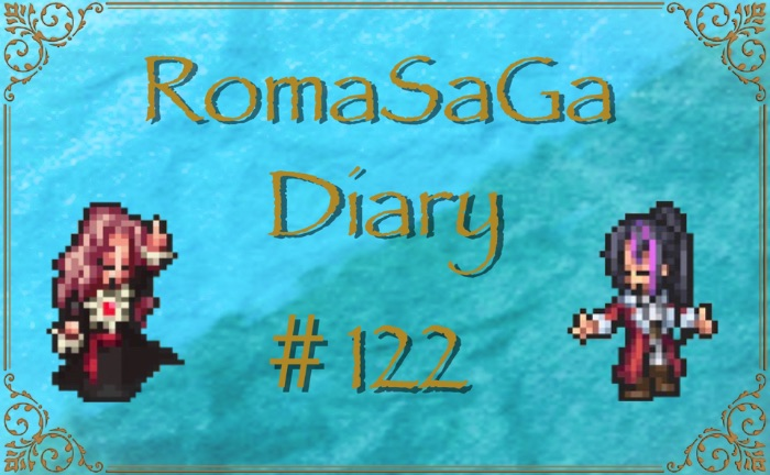 ロマサガDiary#122