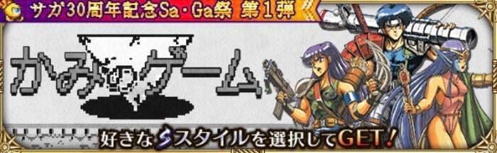 No.9 神のゲーム