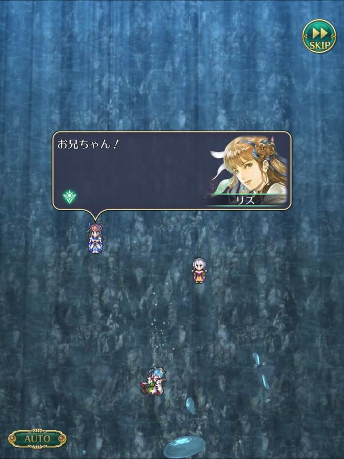 溺れるポルカ