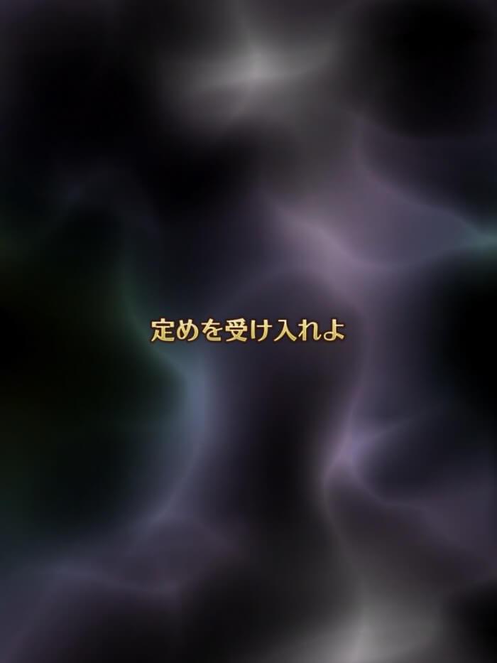 【アウナス天井】