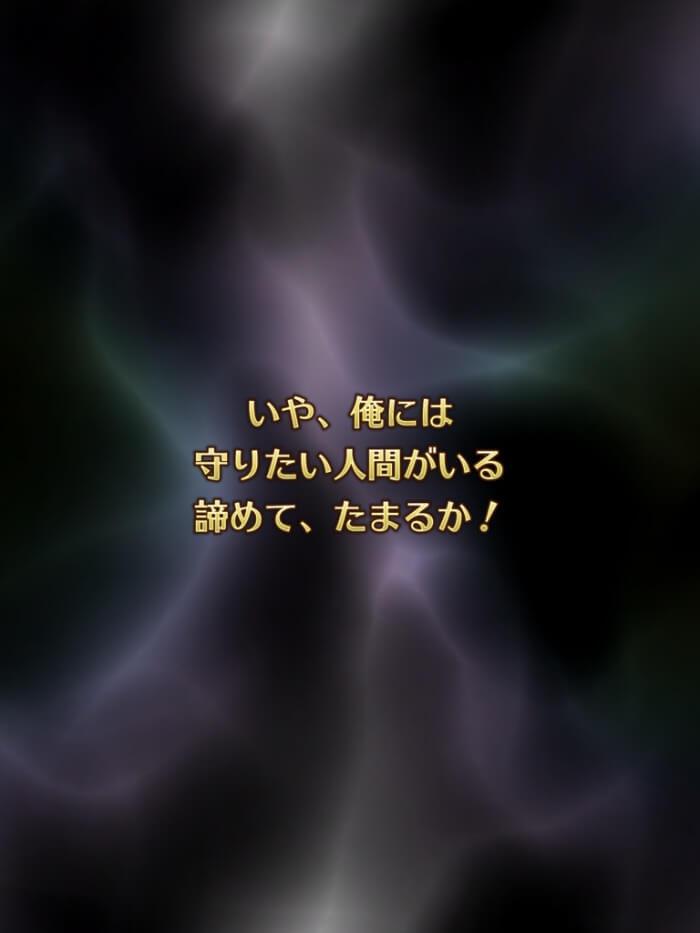 【フェルディナント】