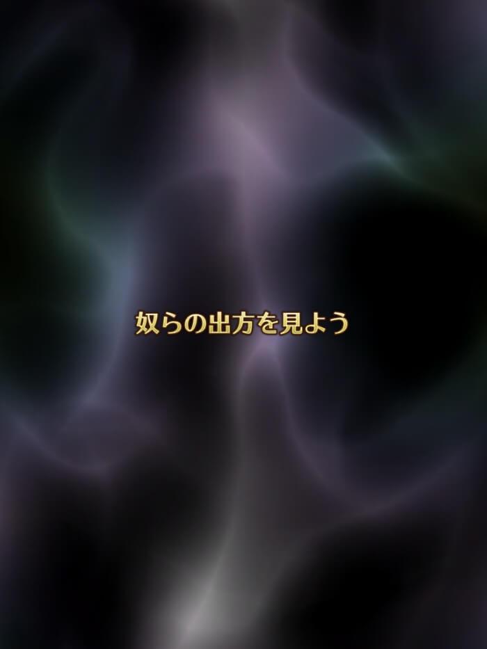【パウルス】