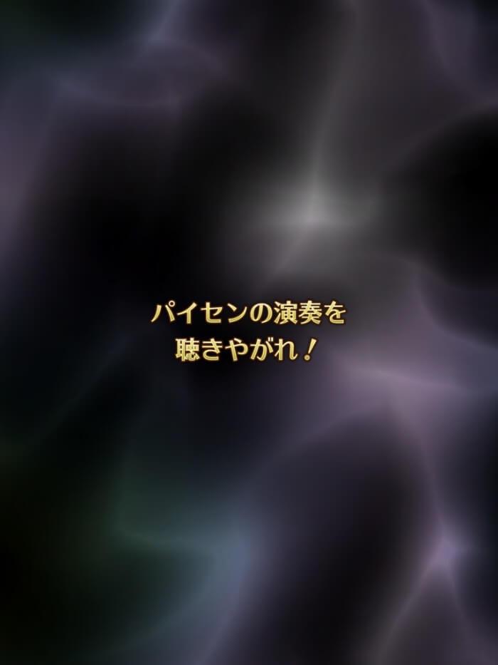 【ガチャ結果】