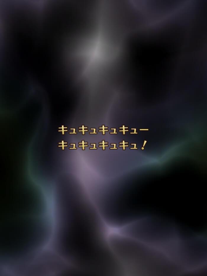 【天井交換】