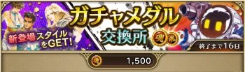 【メダル】