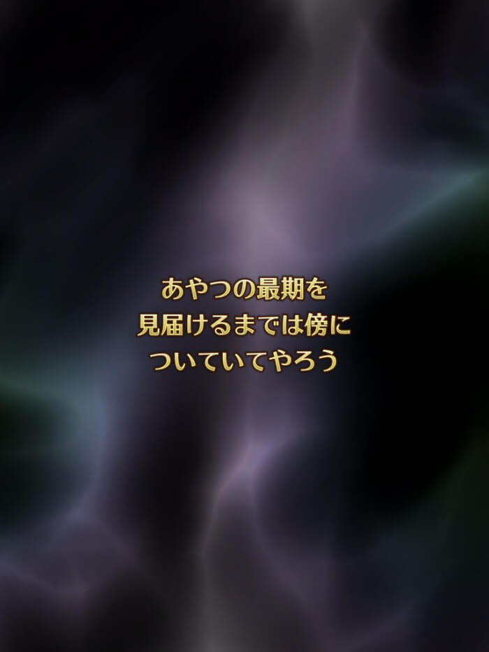 【おはガチャ】